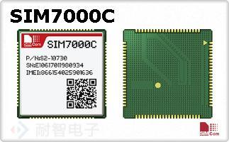 SIM7000C
