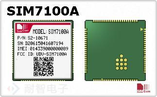 SIM7100A