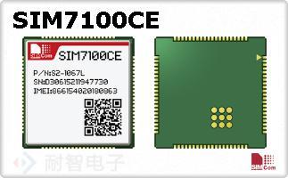 SIM7100CE