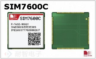 SIM7600C的图片