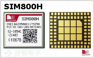 SIM800H