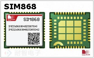 SIM868的图片