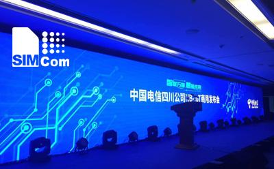 四川电信宣布采用SIMCom的无线模块方案